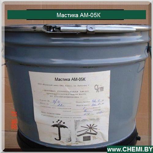 Мастика тиоколовая кб-0, 5.характеристики мастика брит арктик